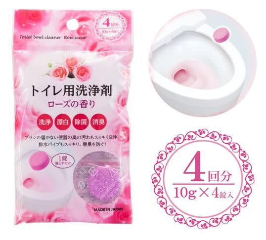 [霜兔小舖]日本製 不動化學 玫瑰 馬桶清潔錠 洗淨 除菌 除臭