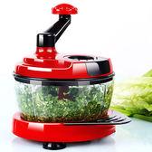 蔬菜脫水器沙拉甩干機水果廚房商用籃子塑料瀝水絞菜機家用手動【跨店滿減】
