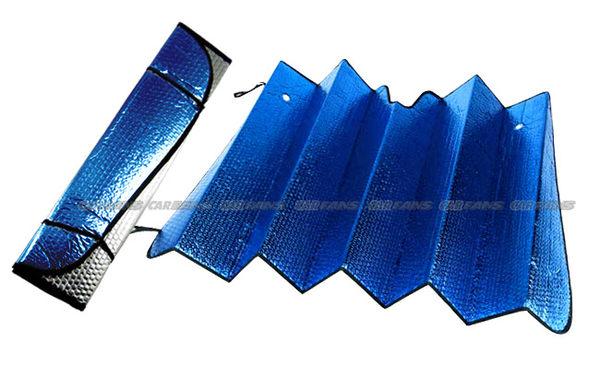 【愛車族購物網】3D 光淨化消臭氣泡遮陽板 130×68cm