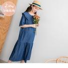 《MA0302》孕哺兩用~甜美荷葉領純棉丹寧魚尾洋裝/孕哺洋裝 OrangeBear