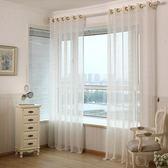 訂製 金線紗窗紗紗簾清倉成品窗簾紗陽臺飄窗白紗落地布料臥室客廳·樂享生活館