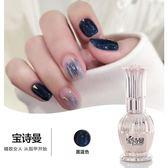 限定款光療指彩 美甲新品墨藍色光療指彩寶石藍閃粉無味指光療指彩持久顯白美甲店套组