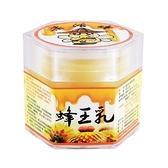 【樂活蜂】蜂王乳500g/罐﹝低溫冷凍出貨﹞