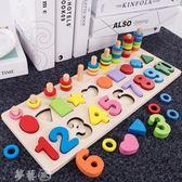 積木 幼兒童玩具1-2周歲3數字認知寶寶智力啟蒙男女孩開發早教益智積木 夢藝家