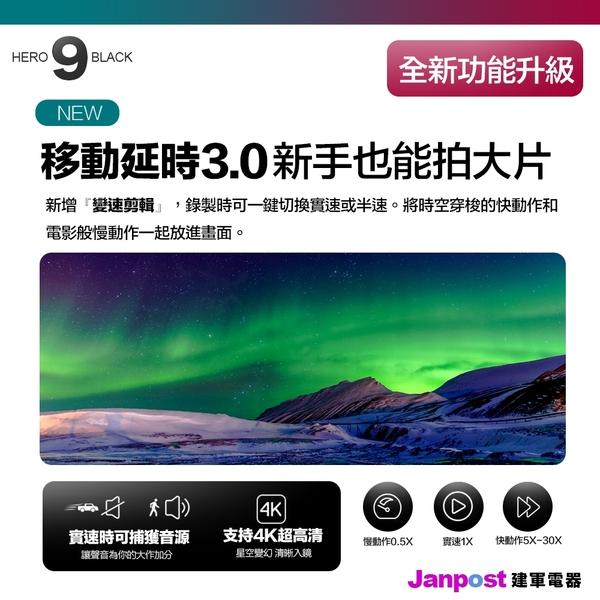 最新款 Gopro Hero 9 Black 全球一年保 前置彩色螢幕 超防震 運動攝影機(非 hero 8)