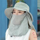 遮陽帽防曬遮臉防紫外線大沿遮陽帽夏天戶外出游太陽帽女夏漁夫帽男 1件免運