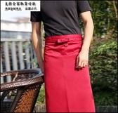 廚師圍裙 男女過膝中長款圍腰 餐廳廚房咖啡服務員工作服半身裙