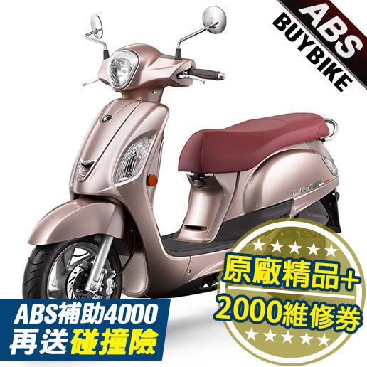 【抽Switch】LIKE125 ABS 2019 送價值6650精品 2000維修券 三萬失竊險 可申貨物稅4000(SJ25XF)光陽機車
