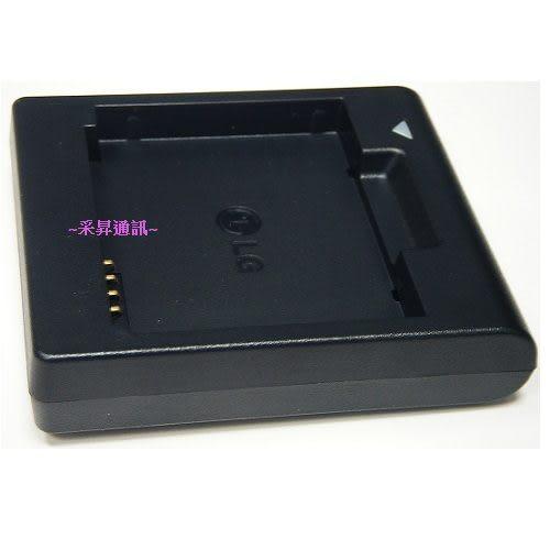 LG KM900原廠座充 KU990原廠座充 BC-1650 原廠電池充電器 KB770/KC910/HB620T【采昇通訊】