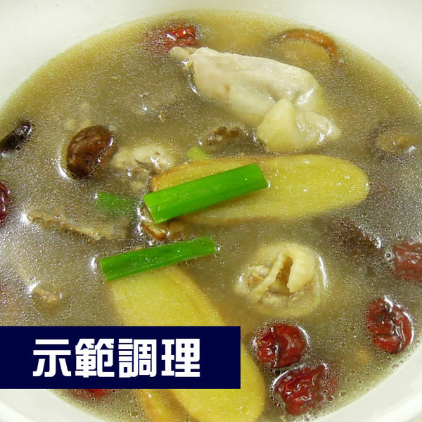 『輕鬆煮』香菇雞湯(350±5g/盒)(配料小家庭份量不浪費、廚房快煮即可上桌)
