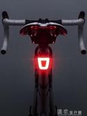 自行車燈尾燈自行車燈夜騎警示USB充電高亮防水騎行裝備配件『獨家』流行館