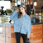 牛仔外套女春秋短款韓版學生bf寬鬆牛仔衣大口袋夾克百搭短外套潮 概念3C旗艦店