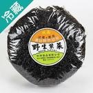 物美價廉圓紫菜100G/包【愛買冷藏】
