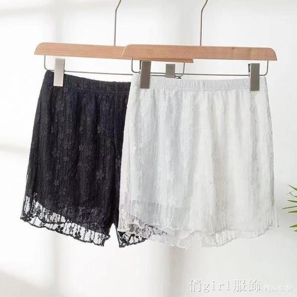 安全褲 【仙女日常】夏季女安全褲防走光蕾絲兩層舒適百搭打底 開春特惠
