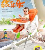 貝馳寶寶餐椅兒童嬰兒吃飯椅子多功能便攜式可折疊宜家座椅餐桌椅igo 依凡卡時尚