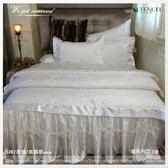 法式專櫃典藏系列-『維多利亞之戀』六件式高級精梳棉床組(純白)5*6.2尺