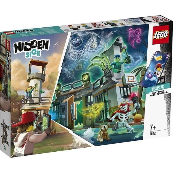 LEGO 樂高  70435 Newbury Abandoned Prison