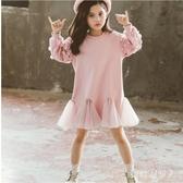 女童洋裝連身裙秋裝2019新款秋衛衣裙兒童童裝洋氣女孩長袖A字裙子 PA9414『棉花糖伊人』