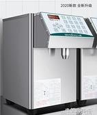 果糖機 果糖機定量機奶茶店專用全自動精準小型迷你商用糖漿設備全套220V 618大促銷