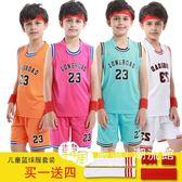 籃球服 兒童套裝幼兒園表演服中小學生男童女孩寶寶男孩訓練藍球衣 韓風嚴選