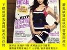 二手書博民逛書店時尚健康罕見2011.5Y270271