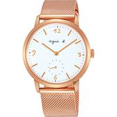 agnes b. 法國時尚小秒針米蘭手錶-白x玫塊金/37mm VD78-KLB0K(BN4007X1)