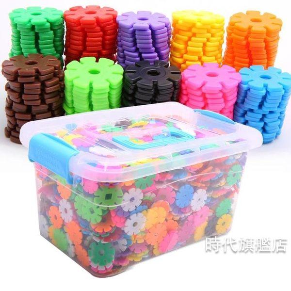 雪花片積木大號無磁力塑料1000拼插男女孩1-2兒童3-6周歲玩具一件免運