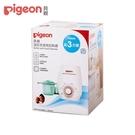貝親 Pigeon 溫奶及食物加熱器/食物加熱器