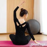 舞蹈練功服成人女新款瑜伽服套裝民族古典現代舞健身形體服莫代爾 時尚芭莎