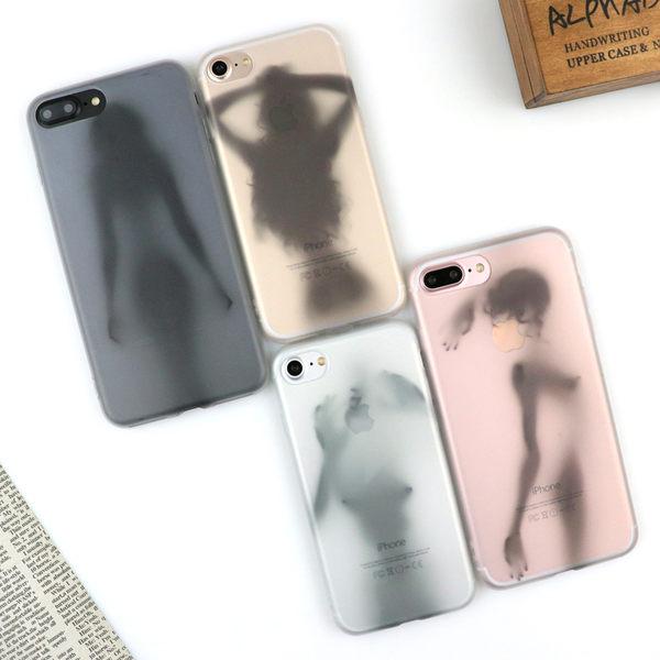 【SZ13】 iPhone7/8 手機殼創意性感女郎 全包磨砂 防摔  iPhone7/8 plus 保護套