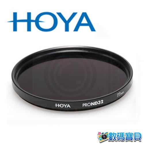 HOYA PRO ND32 82mm 減光鏡 數位超級多層鍍膜 廣角薄框 (立福公司貨) 分期0利率郵寄免運