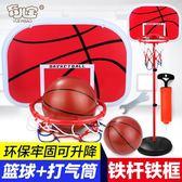 籃球架寶寶兒童籃球架可升降室內玩具男孩2-3-5歲家用投籃框筐小孩10藍   color shopYYP