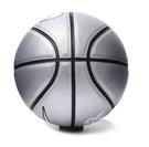 Nike VERSA TACK籃球 戶外 7號  銀 白 【運動世界】BB0434-014