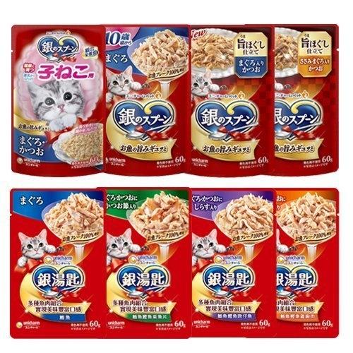 *KING*【單包】Unicharm銀湯匙貓餐包60g·鬆軟口感老貓首選 貓餐包