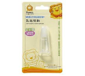 **小饅頭**小獅王 乳指牙刷 (S1311)