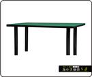 {{ 海中天休閒傢俱廣場 }} C-99 摩登時尚 餐桌系列 468-14 2.5X4尺美耐板餐桌/烤黑高腳(顏色可挑選)