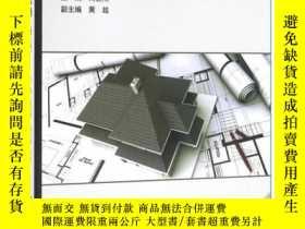 二手書博民逛書店現場施工員崗位通罕見專著 劉世剛主編 xian chang shi gong yuan gang wei tong