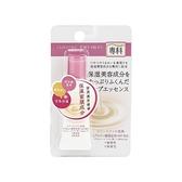 SHISEIDO 資生堂 保濕專科 彈潤護唇精華(10g)【小三美日】