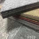 拼接地毯方塊地板墊子臥室房間PVC地墊大...