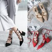 繫帶涼鞋 綁帶尖頭高跟鞋羅馬鞋中跟包頭粗跟小碼女單鞋 coco衣巷
