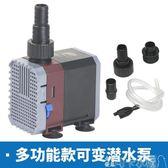 魚缸過濾器潛水泵三合一過濾設備氧氣泵內置過濾器魚缸水泵增氧泵  DF -可卡衣櫃