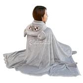 季加厚披肩小學生有袖午睡被子毯子可穿的毛毯連帽斗篷披風禮物 SUPER SALE 快速出貨