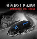 《大特價 $990 免運》id221 MOTO A1 機車安全帽 平價 藍芽耳機 黑色 隱藏式麥克風