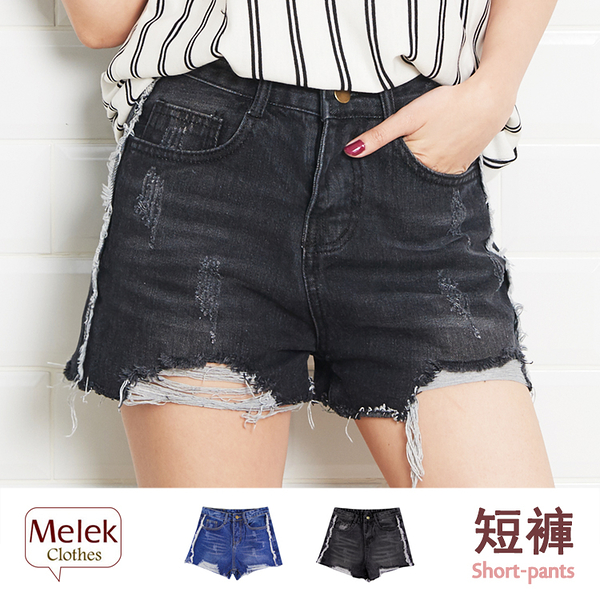 Melek 短褲類 (共2色) 現貨 【B12170117-08-L~09-S】女短褲高腰側鬚款 牛仔短褲