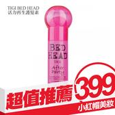 TIGI BED HEAD 活力再生護髮素 100ml 免沖洗護髮【小紅帽美妝】