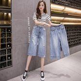 七分牛仔褲女夏寬鬆破洞薄款寬管褲小個子顯瘦直筒褲2020新款夏季 滿天星