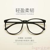 新品眼鏡框TR90新款復古眼鏡框架男女同款全框大框圓框眼鏡框防藍光平鏡