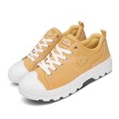 Skechers 休閒鞋 Roadies-True Roots 黃 白 帆布鞋 女鞋 【PUMP306】 74370YEL