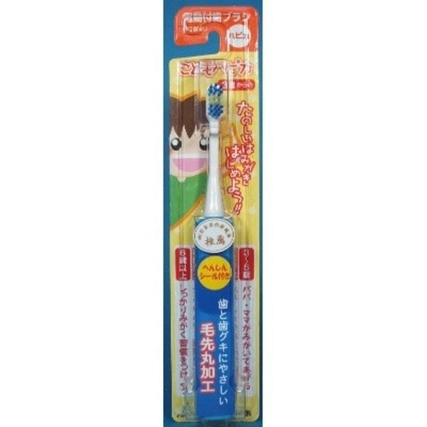 【日本製】【minimum】HAPICA 兒童 電動牙刷 藍色(一組:12個) SD-2207 - 日本製 熱銷