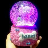 水晶球八音盒音樂盒飄雪花發光天空之城兒童女生情侶生日禮品 BBJH